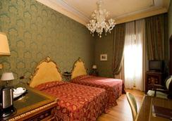 Des Epoques Hotel - Rome - Bedroom