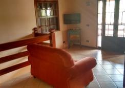 Casa Anis Hostel - Paraty - Living room