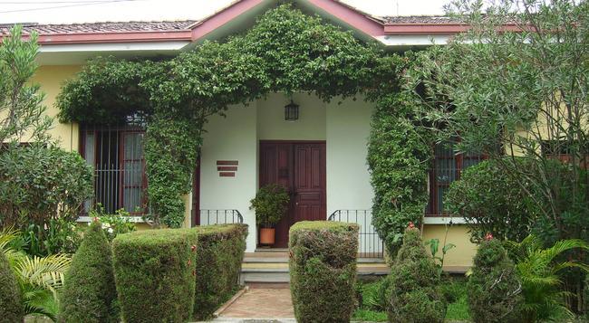 Hostal Campobello Popayán - Popayan - Building