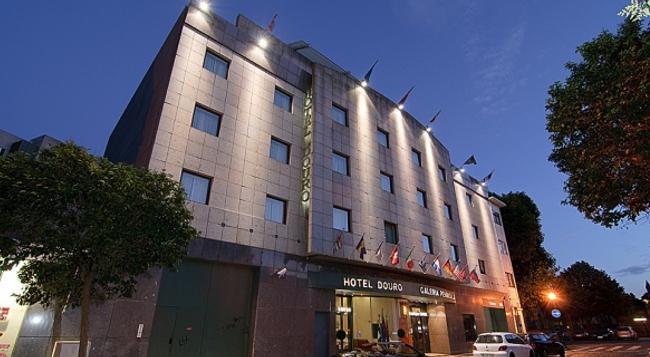 Hotel Douro - Porto - Building