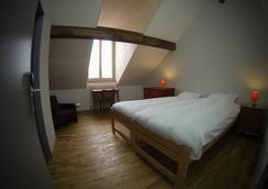 Depot 195 - Hostel Winterthur - Winterthur - Bedroom