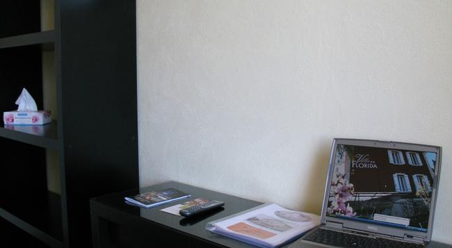 Hotel La Villa Florida - Bandol - Bedroom