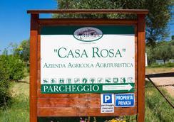 Agriturismo Casa Rosa - Verona - Outdoor view