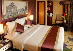 Hotel Guia - Macau - Bedroom