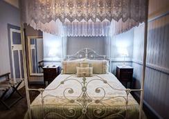 Number 12 B&B - Brisbane - Bedroom