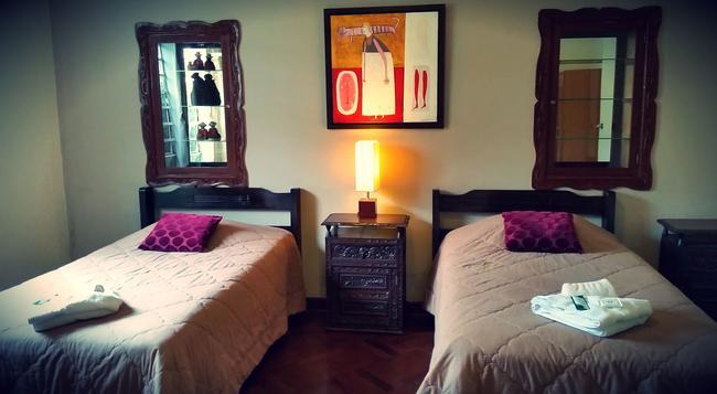 Casa Wayra Bed & Breakfast Miraflores - Lima - Bedroom