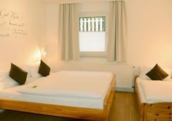 Hotel Herrenhof - Lübeck - Bedroom