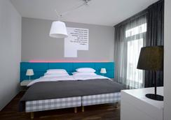 Moods Boutique Hotel - Prague - Bedroom
