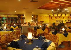 Resta Port Said Hotel - Port Said - Restaurant