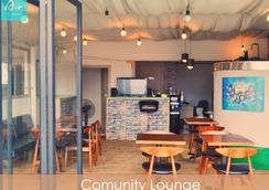 Air Hostel Seoul - Seoul - Lounge