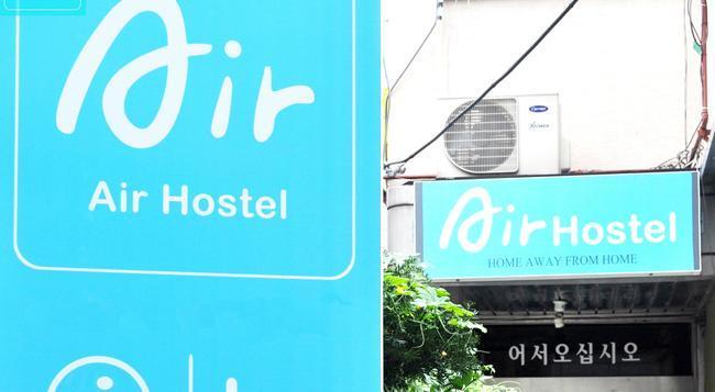 Air Hostel Seoul - Seoul - Building