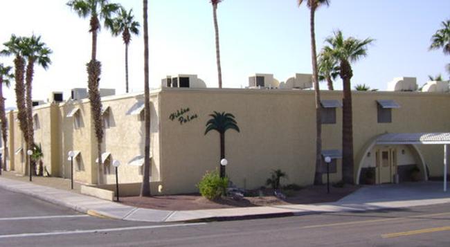Hidden Palms Resort & Condominiums - Lake Havasu City - Building
