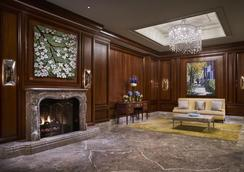 The Ritz-Carlton Tysons Corner - McLean - Lobby