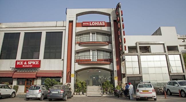 Fabhotel Lohias Delhi Airport - New Delhi - Building