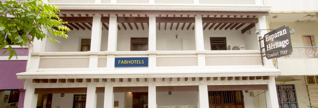 Fabhotel Esparan Pondicherry - Puducherry - Building