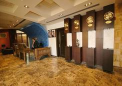 Petra Moon Hotel - Wadi Musa - Lobby