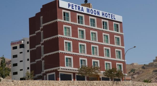 Petra Moon Hotel - Wadi Musa - Building