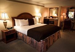 Atrium Hotel at Orange County Airport - Irvine - Bedroom