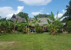 La Ramada Resort - Tarapoto - Outdoor view