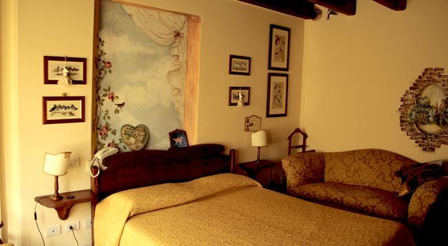 B&B Casa Camilla - Padua - Bedroom