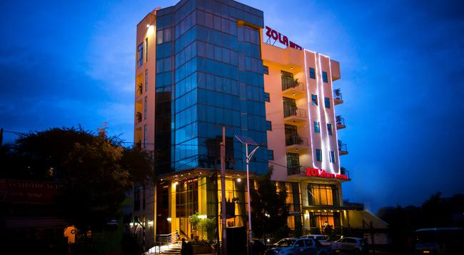 Zola International Hotel - Addis Ababa - Building