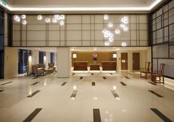 Tangla Hotel Brussels - Brussels - Lobby