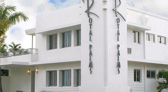 Royal Palms Resort & Spa - Fort Lauderdale - Building