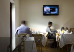 The Brent Hotel - Harrow - Restaurant