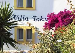 Villa Tokur - Datca - Outdoor view