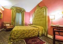 4 Quarti - Palermo - Bedroom