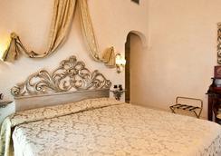Hotel Villa San Pio - Rome - Bedroom