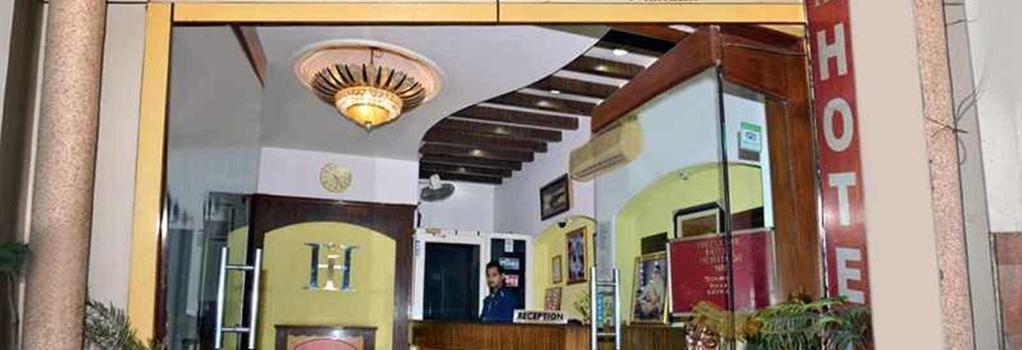 Hotel Heritage Inn - Amritsar - Building