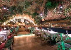 Petit Palace Art Gallery - Madrid - Restaurant