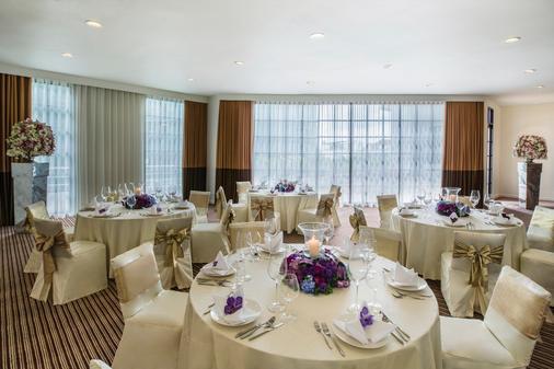 Chatrium Residence Sathorn Bangkok - Bangkok - Banquet hall