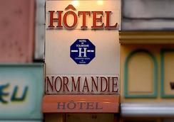 Hotel Normandie Le Mans Centre Gare - Le Mans - Outdoor view