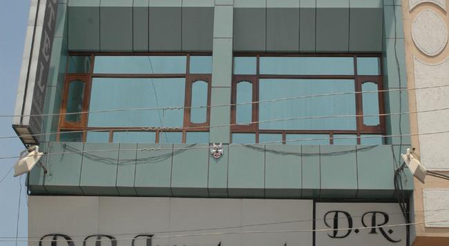 Hotel D R International - Ambala - Building