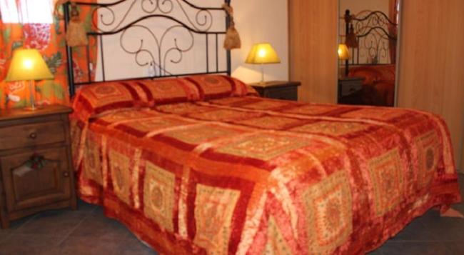 El Argamón - Boca de Huérgano - Bedroom
