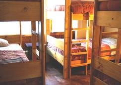 Pirwa Hostel San Blas - Cusco - Bedroom