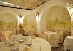 Real Orto Botanico - Naples - Restaurant
