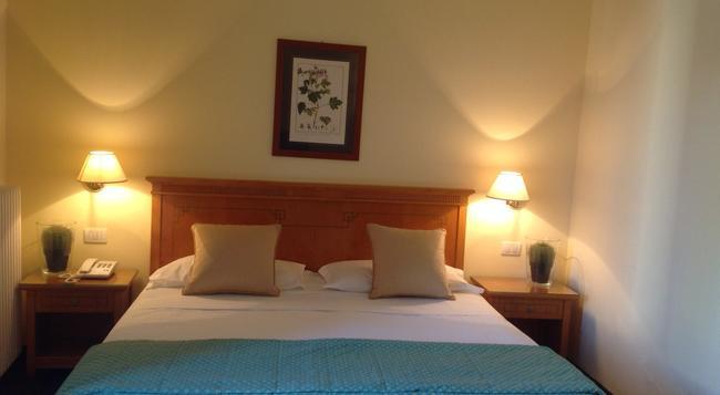 Real Orto Botanico - Naples - Bedroom