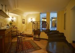 Real Orto Botanico - Naples - Bar