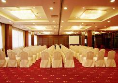 Hengsheng Peninsula International - Shanghai - Conference room