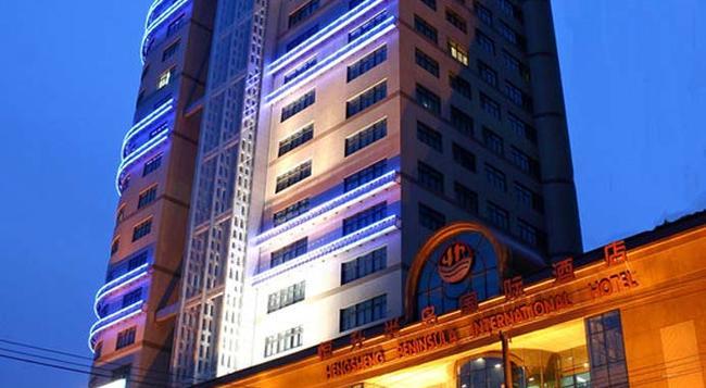 Shanghai Hengsheng Peninsula International Hotel - Shanghai - Building