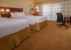 Courtyard by Marriott Silver Spring North-White Oak - Silver Spring - Bedroom