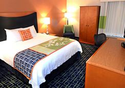 Fairfield Inn and Suites by Marriott Anaheim North-Buena Park - Buena Park - Bedroom