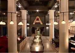 Ace Hotel New York - New York - Lobby