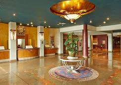 H4 Hotel Hannover Messe - Hannover - Lobby