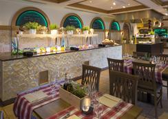 H4 Hotel Arcadia Locarno - Locarno - Restaurant