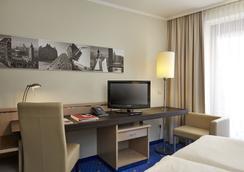 H4 Hotel Hamburg Bergedorf - Hamburg - Bedroom