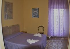 Amico Hotel - Rome - Bathroom